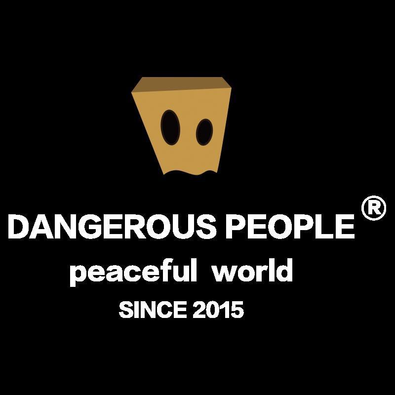 DangerousPeople